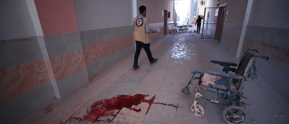 Βομβαρδισμός νοσοκομείου στη Συρία (βίντεο)