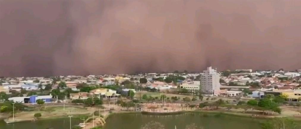 Βραζιλία: αμμοθύελλα σκέπασε ολόκληρη πόλη (βίντεο)