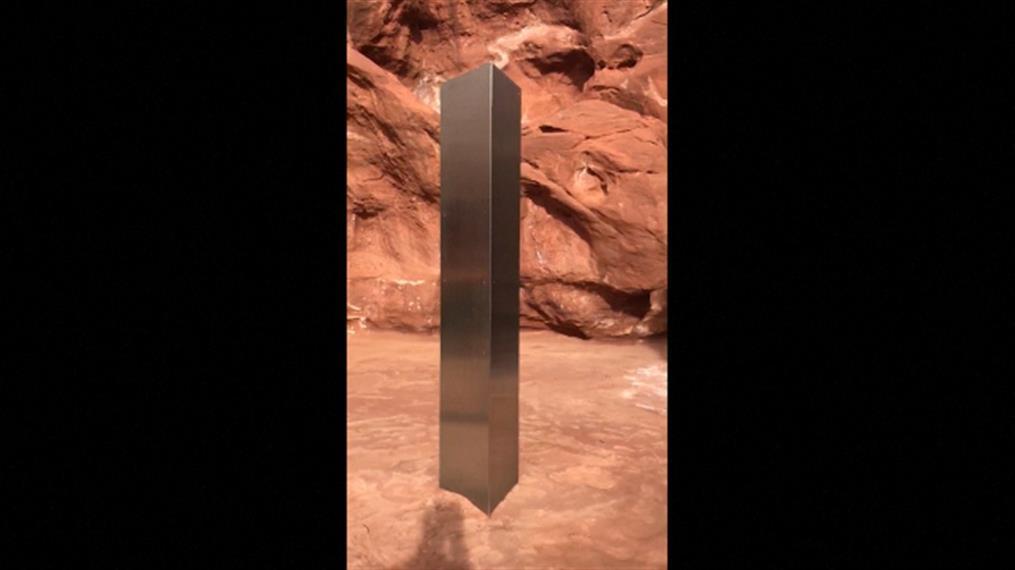 Μυστήριο με μεταλλικό μονόλιθο που ανακαλύφθηκε στη Γιούτα