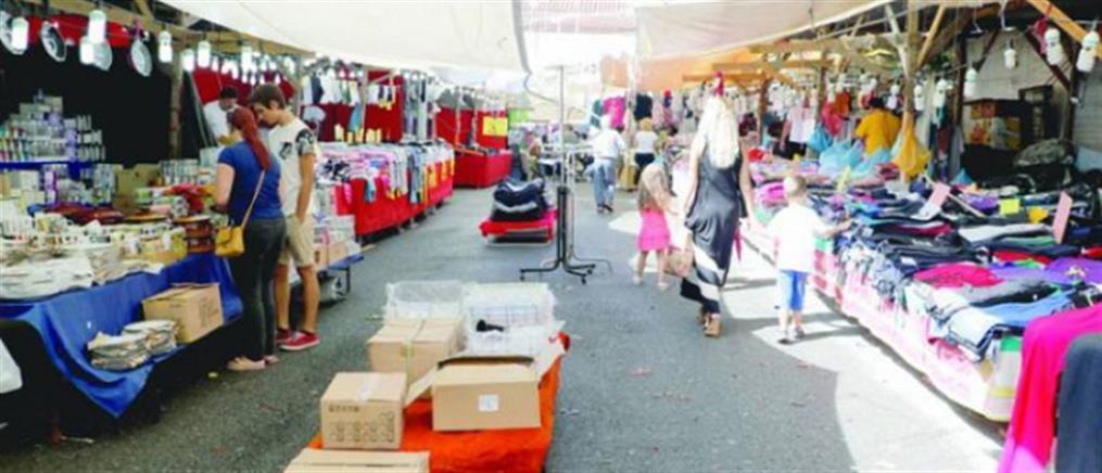Κορονοϊός: Κλείνουν οι λαϊκές αγορές ρούχων στον Βόλο