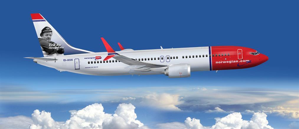 Ευρωπαϊκή εταιρία άρχισε απευθείας πτήσεις από Αθήνα για Νέα Υόρκη