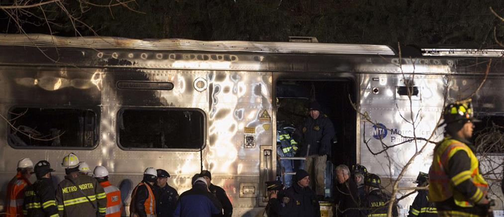 Επτά οι νεκροί από την τραγωδία στη Νέα Υόρκη