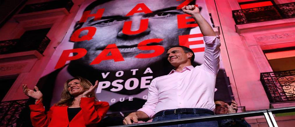 Γρίφος ο σχηματισμός κυβέρνησης στην Ισπανία