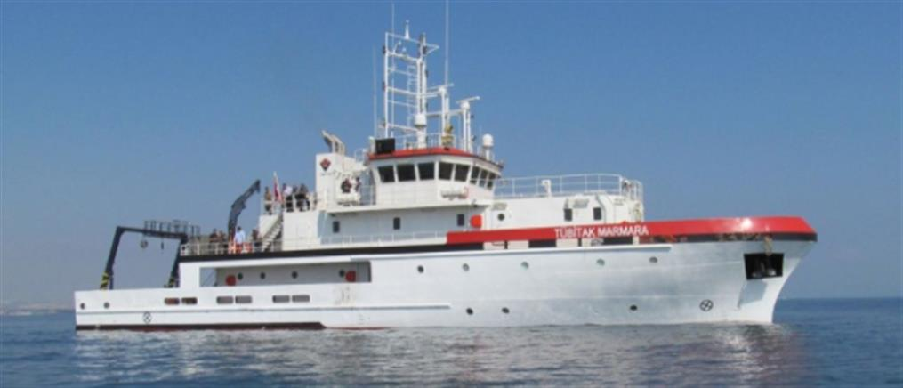 Επίσκεψη Τσαβούσογλου στην Ελλάδα με... τουρκικό ερευνητικό στο Αιγαίο