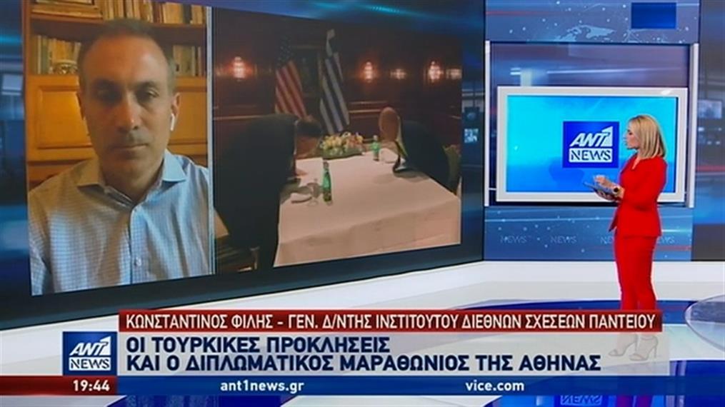 Ο Κωνσταντίνος Φίλης στον ΑΝΤ1 για τις τουρκικές προκλήσεις