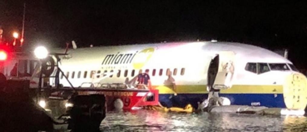 """""""Συναγερμός"""" για αεροπλάνο που """"προσγειώθηκε"""" σε… ποτάμι (εικόνες)"""