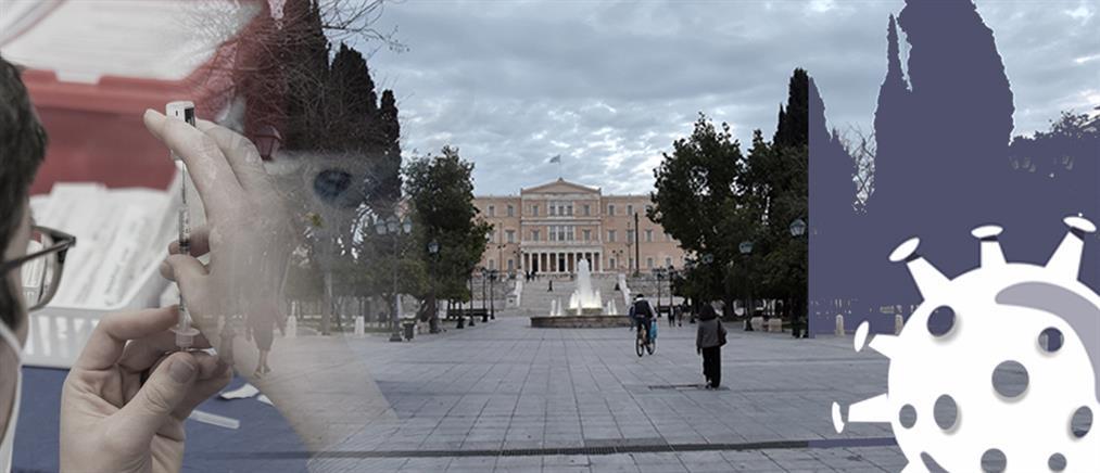 Κορονοϊός: Απομακρύνεται η άρση του lockdown