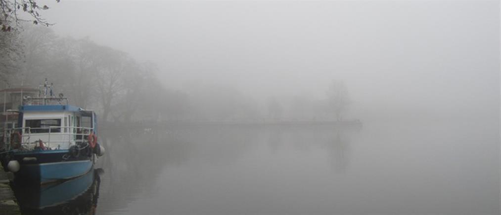 Χάθηκαν στην ομίχλη τα Ιωάννινα (εικόνες)