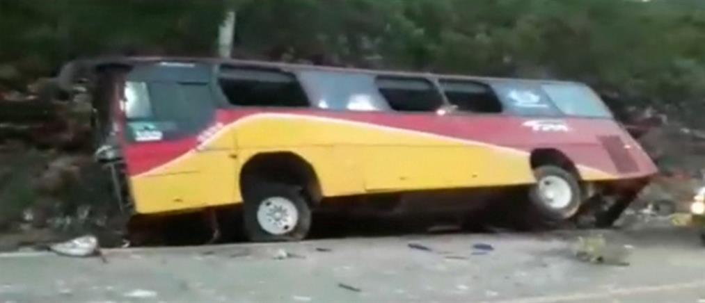 Πολύνεκρο τροχαίο με λεωφορείο (βίντεο)