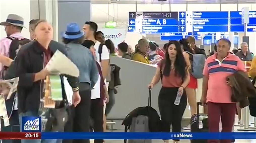 Ασταμάτητη η κίνηση στο «Ελευθέριος Βενιζέλος»