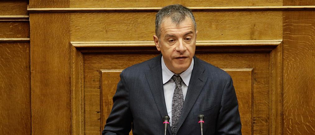 """Θεοδωράκης: αποποινικοποίηση της κάνναβης και για """"ψυχαγωγικούς λόγους"""""""