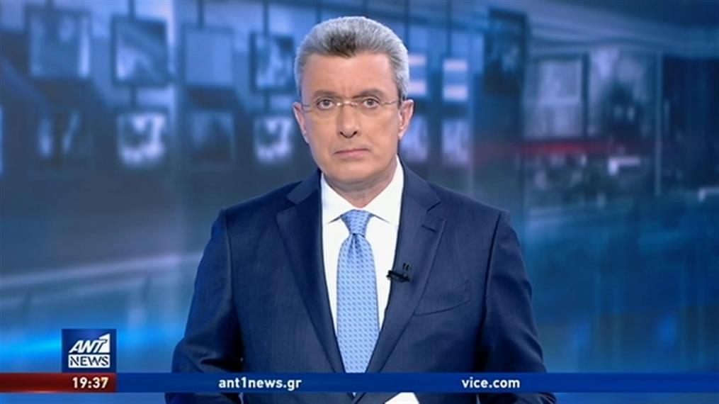 ANT1 NEWS 25-02-2020 ΣΤΙΣ 19:30
