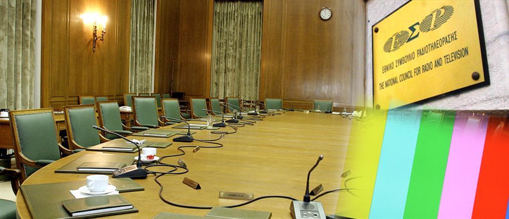 Στη Βουλή η τροπολογία για τις άδειες