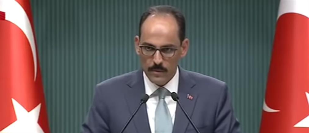 Γενοκτονία Αρμενίων - Καλίν: Βαθιά πληγή στις σχέσεις Τουρκίας – ΗΠΑ
