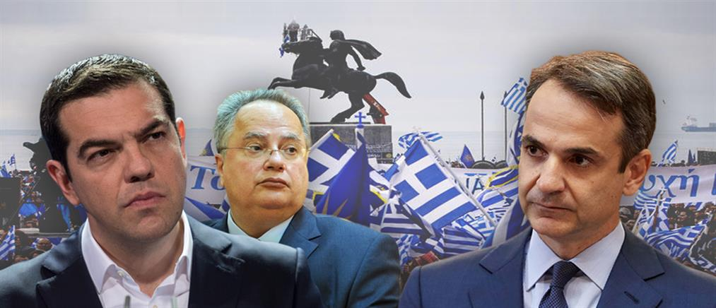 """""""Μετωπική"""" Μαξίμου - ΝΔ για την """"Severna Makedonja"""""""