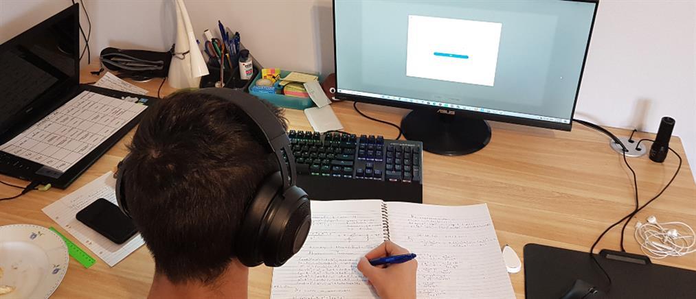 Υπουργείο Παιδείας: με τηλεκπαίδευση τα μαθήματα στα κλειστά σχολεία