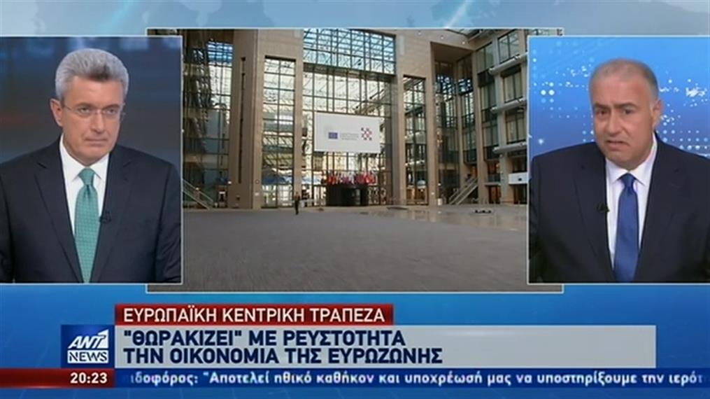 Νέα ένεση ρευστότητας από την ΕΚΤ – Τι σημαίνει για την ελληνική οικονομία