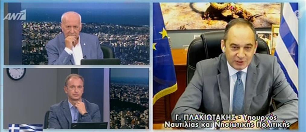 """Πλακιωτάκης στον ΑΝΤ1: θα αναληφθούν οι πρωτοβουλίες που πρέπει για το """"Καλλιστώ"""""""