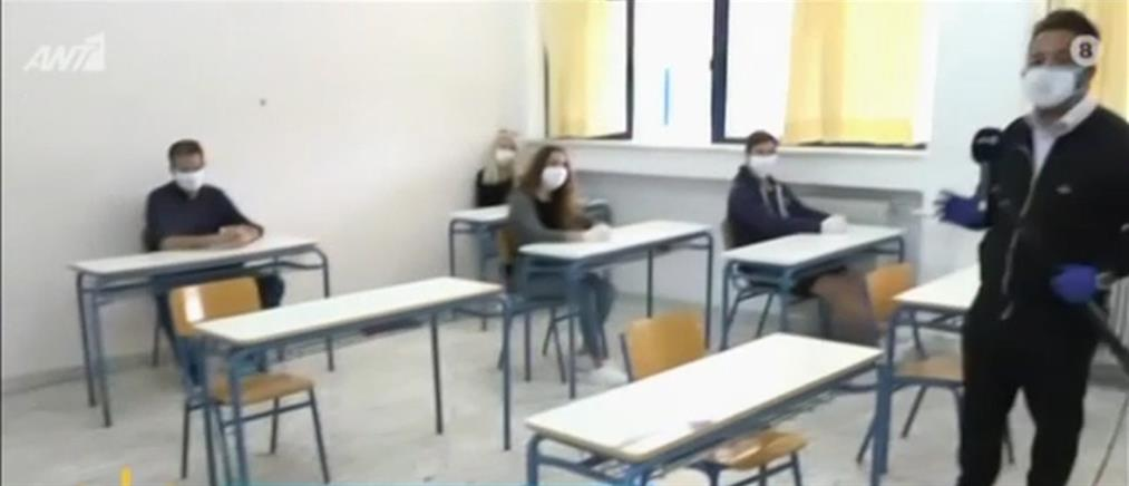 Η διάταξη στην τάξη μετά το άνοιγμα των σχολείων (βίντεο)