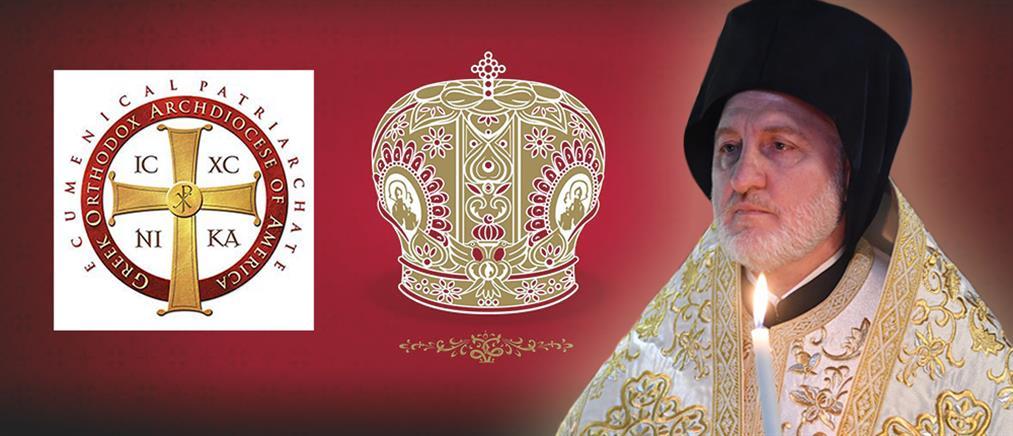 Κορονοϊός: Ειδικό Ταμείο της Αρχιεπισκοπής Αμερικής για τους πληγέντες