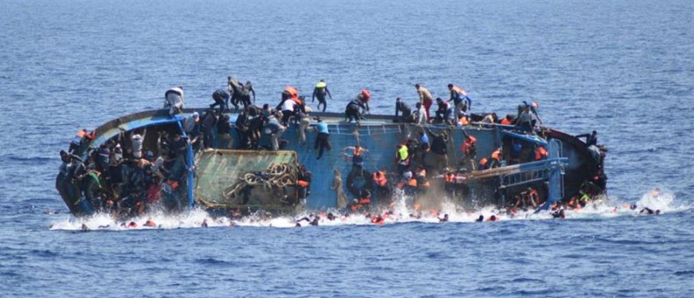 Τραγωδία στη Μεσόγειο: 150 νεκροί σε ναυάγιο πλοίου
