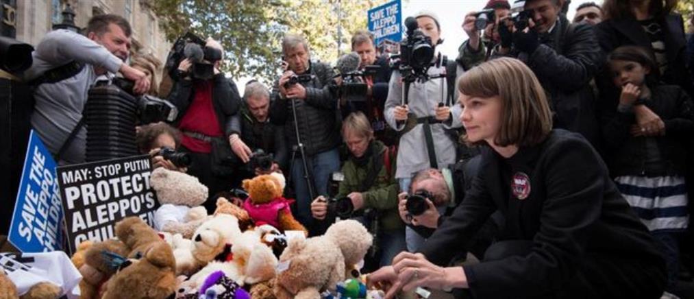 Διαδήλωση με αρκουδάκια έξω από τη Ντάουνινγκ Στριτ για τα παιδιά στο Χαλέπι