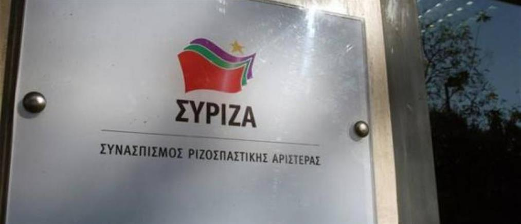 ΣΥΡΙΖΑ: μόνοι και αβοήθητοι οι ελεύθεροι επαγγελματίες