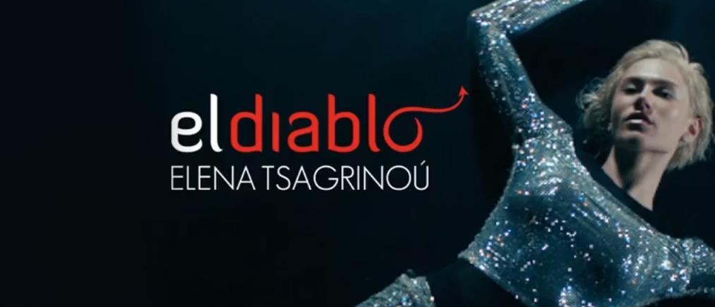 Eurovision 2021: Εντυπωσιακή στη δεύτερή της πρόβα η Έλενα Τσαγκρινού