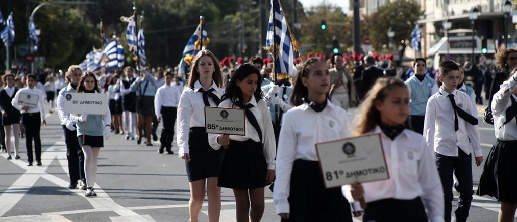 28η Οκτωβρίου - Αθήνα: παρέλαση με μέτρα και μάσκες (εικόνες)