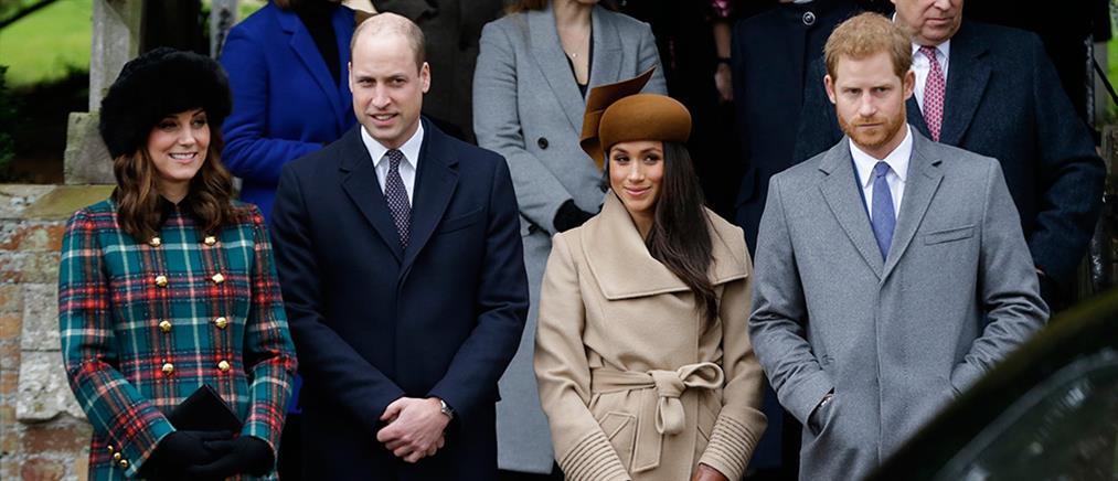 Ο πρίγκιπας Ουίλιαμ αγωνιά για τον Χάρι – Τι συμβαίνει