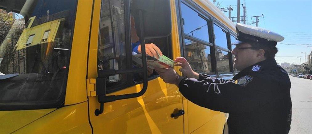 """Σχολικά λεωφορεία: """"Βροχή"""" παραβάσεων και δύο συλλήψεις"""