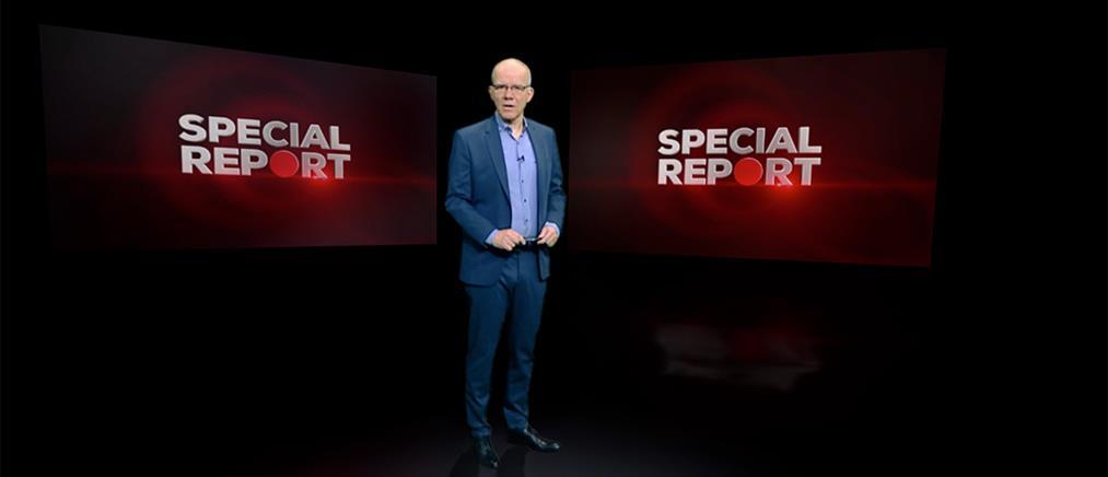 """Πρεμιέρα για το """"Special Report"""" με τον Τάσο Τέλλογλου (εικόνες)"""