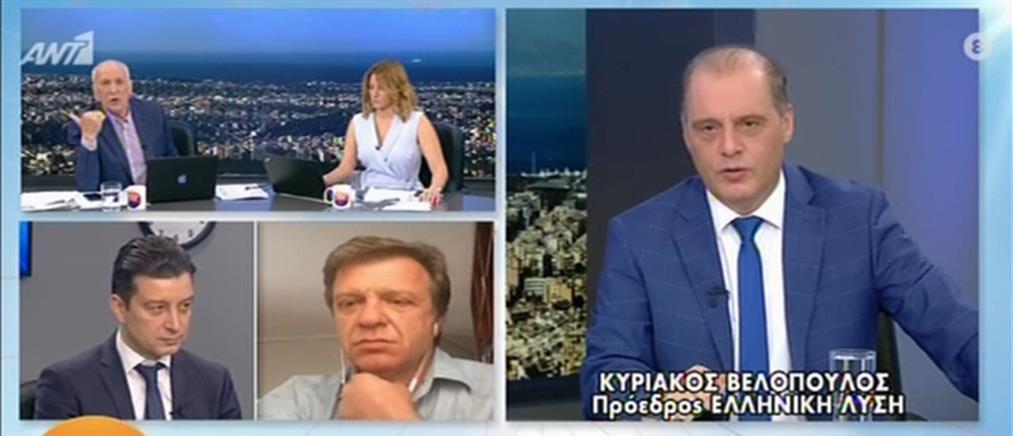 Βελόπουλος στον ΑΝΤ1: ωμή παρέμβαση στη Δικαιοσύνη από Σκέρτσο (βίντεο)