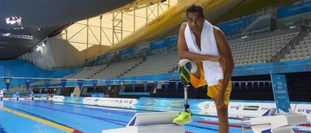 Παραολυμπιακοί 2016: Έχασε το πόδι του από επίθεση λευκού καρχαρία