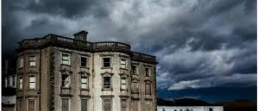 """Ιρλανδία: Πόσο πωλείται το """"σπίτι του διαβόλου"""""""