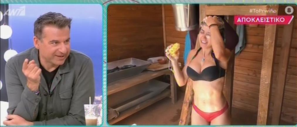 """""""Η Φάρμα"""": Η Κατσογρεσάκη στο ντουζ με... βοηθό την Μιχαλοπούλου (βίντεο)"""