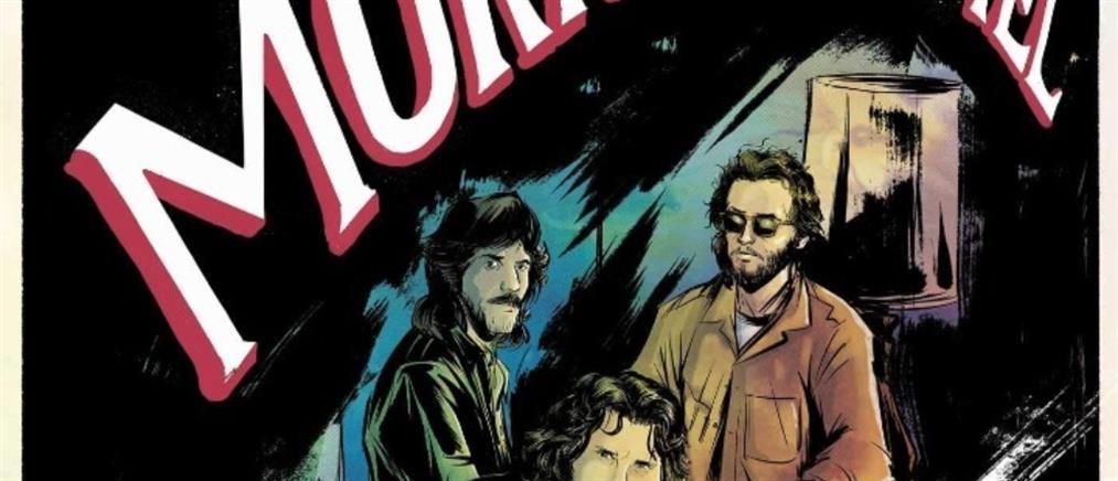 "Doors: ""Πρόγευση"" από το βιογραφικό κόμικ ""Morrison Hotel"" (εικόνες)"
