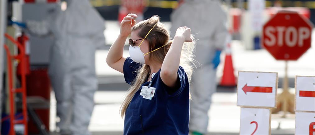 ΗΠΑ - Κορονοϊός: Παγκόσμιο ημερήσιο ρεκόρ θυμάτων