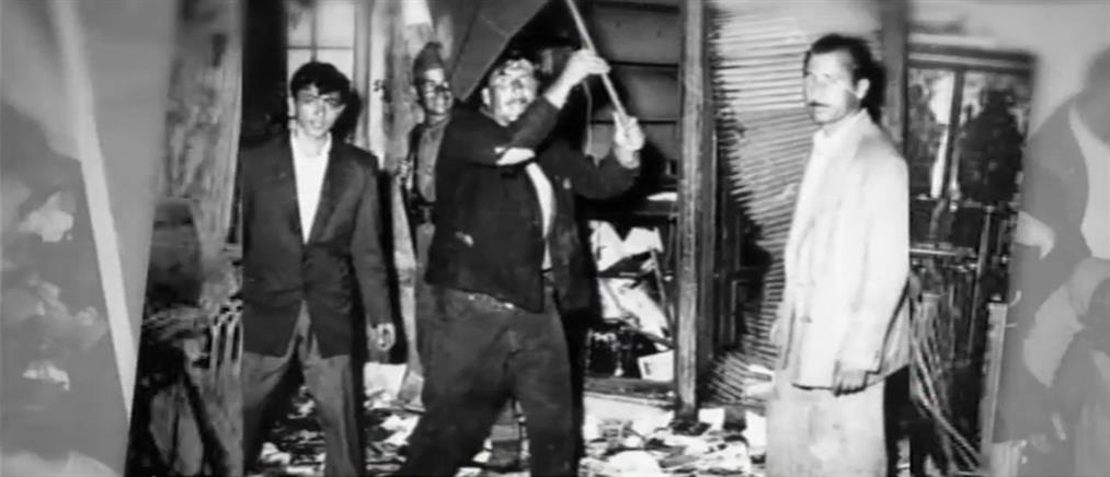 Σύλλογος Κωνσταντινουπολιτών προς Τσαβούσογλου: ως Ρωμιούς μας αναγνωρίσατε, ως Ρωμιούς μας διώξατε