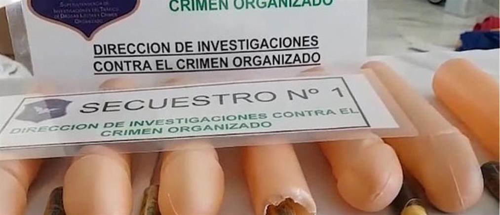 Έκρυβαν κοκαΐνη σε πλαστικούς… φαλλούς (βίντεο)