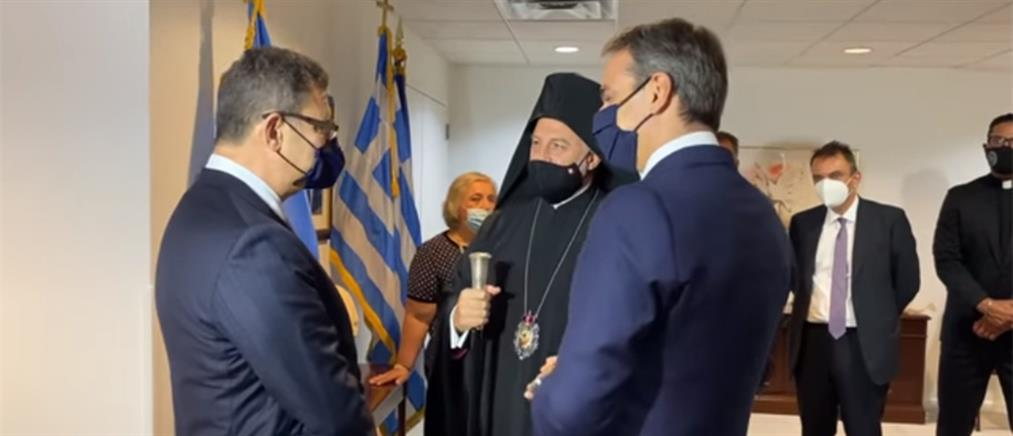 Μητσοτάκης: Συνάντηση με τον Αρχιεπίσκοπο Αμερικής Ελπιδοφόρο (βίντεο)