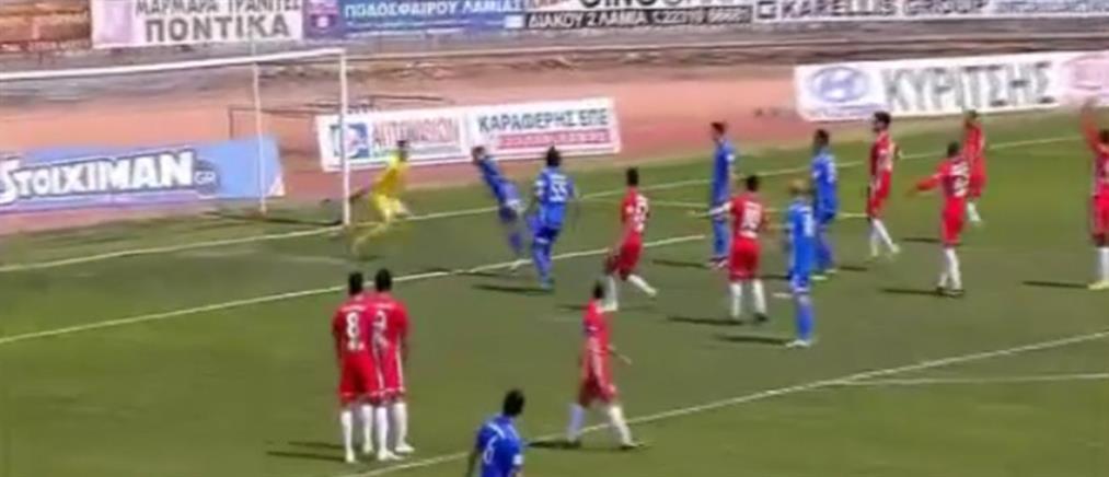 Football League: η μισή ομάδα οφσάιντ αλλά το γκολ μέτρησε! (βίντεο)