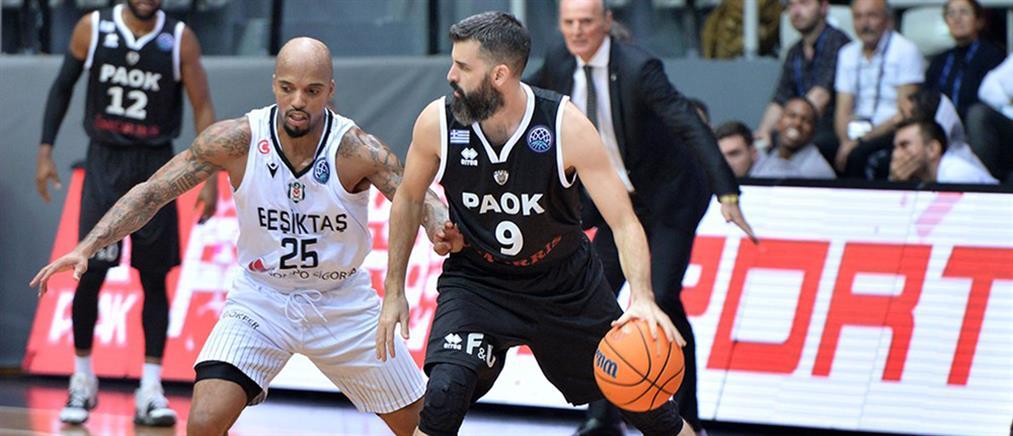 "Basketball Champions League: ""Υπέκυψε"" στην Μπεσίκτας ο ΠΑΟΚ"