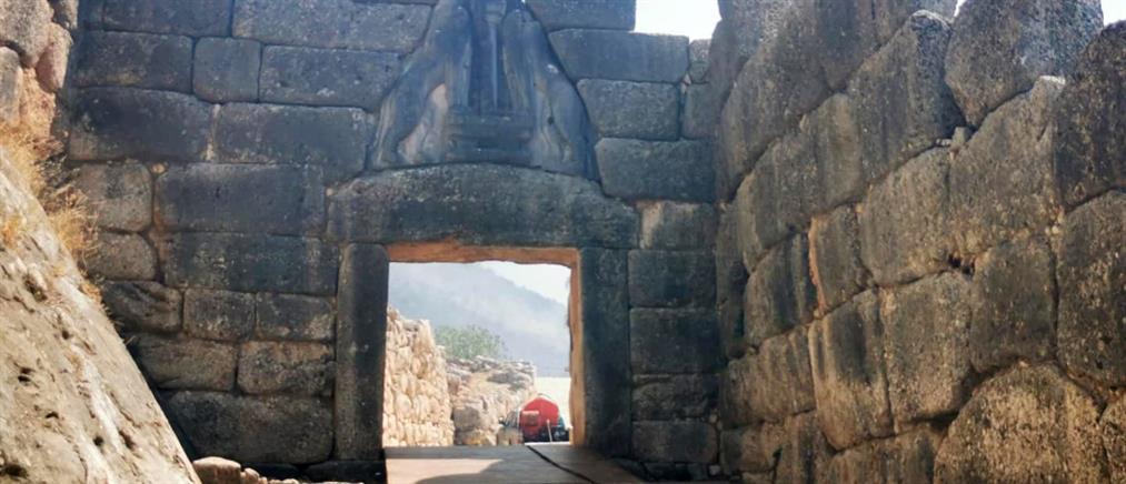 Υπουργείο Πολιτισμού: Η φωτιά στις Μυκήνες δεν προκάλεσε ζημιές στις αρχαιότητες