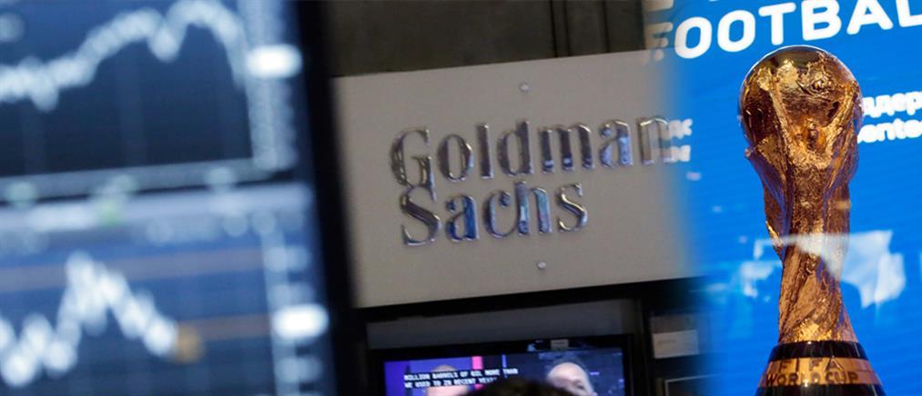 Μουντιάλ 2018: η Goldman Sachs έβγαλε τον τροπαιούχο