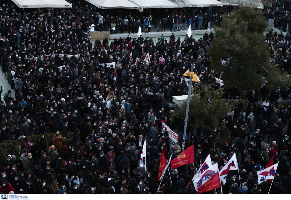 Νέα Σμύρνη - διαδήλωση - αστυνομική βία
