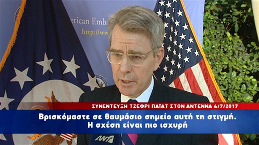 Παρατείνεται η θητεία του Αμερικανού Πρέσβη στην Αθήνα