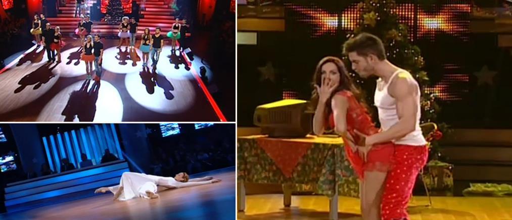 Χριστουγεννιάτικο Dancing With The Stars με πολλές εκπλήξεις…