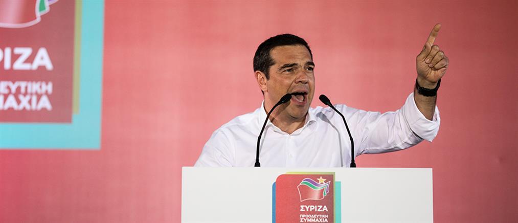 Τσίπρας: την άλλη Κυριακή καταρρέει η απάτη του κ. Μητσοτάκη