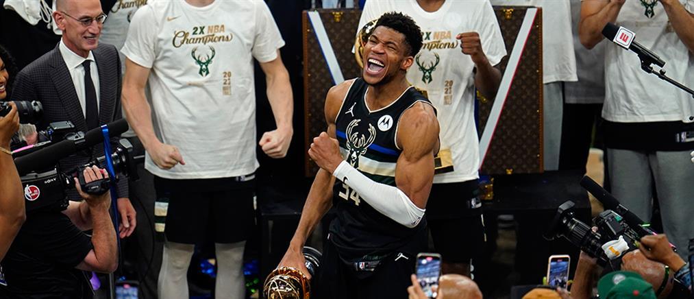 ΝΒΑ – Μπακς: MVP του τελικού ο Αντετοκούνμπο